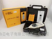 数字式噪音计 便携噪音检测仪 分贝计 SMART/希玛声级计 AR824