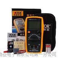 胜利正品 LCR测试仪VC6243 数字电感电容表 VC6243