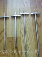 笛型均速管 毕托管 流速管 淋巴管 静压管 皮托管流量计 XYX