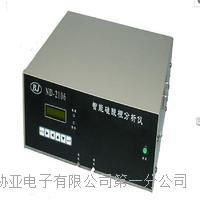 硅酸根分析仪ND2106