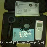 台湾先驰紫外线照度计辐照计 光谱290~390紫外线强度测量仪 ST513