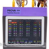 台湾宝华八通道温度记录仪 八通道温度计 多点测温仪 Prova-830
