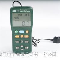 台湾泰仕 太阳能功率计 照度仪 高精度数显手持照度计 TES-132