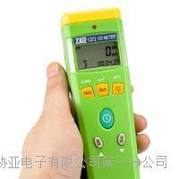 台湾泰仕 一氧化碳测试仪 一氧化碳检测仪器 CO报警仪 TES-1372