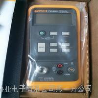 美国福禄克校准器 压力校准器 压力校验仪 FLUKE718