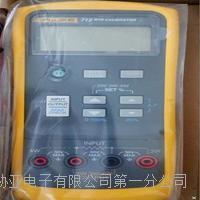 福禄克温度校准器 铂电阻过程校准器 F712校准仪 FLUKE712