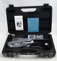 衡欣手持式数字高精度风速仪 电子风速计 风速测量仪 AZ8901