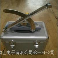 斜管玻璃微压计 YYT-2000B