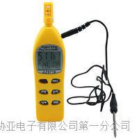 便携工业高精度温湿度计 露点湿球温度计 AZ8716