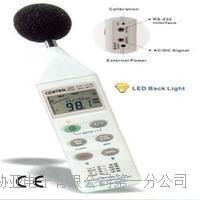 数字式噪音计 音量检测仪 分贝计测试 CENTER-321