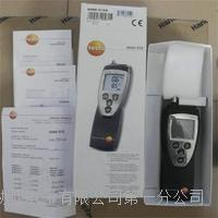 微压差仪 差压风速风压仪 高精度压差计 差压测量仪 TESTO512