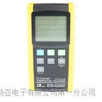 台湾路昌12通道温度记录仪 工业温度记录器 电子温度计 BTM-4208SD