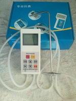 皮托管式气体流量计 风量计 风速仪 风压计 DP2000