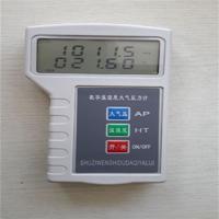 便携式温湿度大气压力表 XY-202