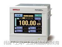 日本Unipulse高速动态信号检测仪表F372  F372