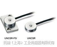 日本unipulse力传感器UNCSR UNCSR