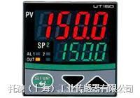 UT150温度调节器 UT150