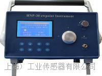 六氟化硫露点仪FM850 FM850