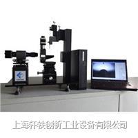 上海接触角测量仪厂家 XG-CAMA