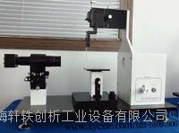 接触角测试仪 XG-CAMB1/2/3