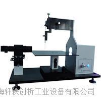 大平台水滴角测试仪 XG-CAMB2-X
