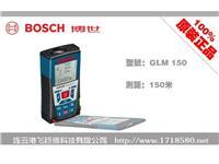 博世激光测距仪 GLM 150