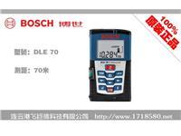 博世激光测距仪 DLE70