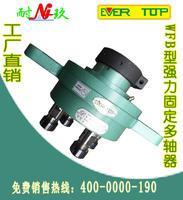WFB型重切削多轴钻孔器