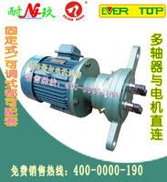 多轴器(直接与电机连接)