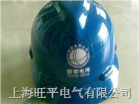 AQM-C安全帽 安全帽