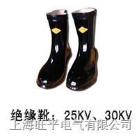 JYX绝缘靴 高压绝缘靴