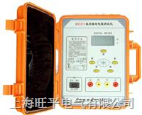 数字式接地电阻测试仪 BY2571