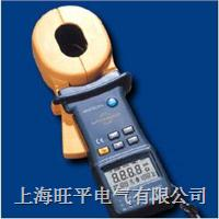 MS2301钳式接地电阻测试仪 MS2301