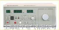 通用接地电阻测试仪 DF2667