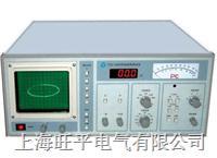 局部放电测试仪 WPJF-II