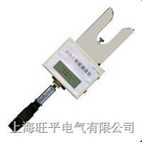 智能测流仪 GVA-V型