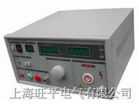 耐电压测试仪 2670