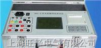 高压开关特性测试仪  GKC-II