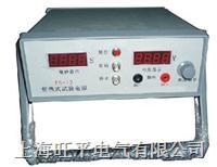 便携式试验电源 W PS-11