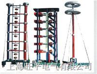 冲击电压发生器 WPCJ