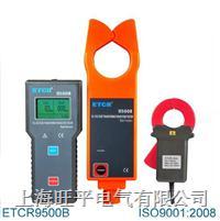 无线高压变比测试仪 ETCR9500B