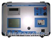 全自动电流互感器综合测试仪 WP-HGQ系列