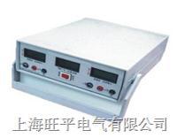 多功能相位计 WP9066A