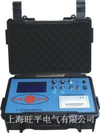 SF6密度继电器校验仪 YZ2007型