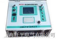 SF6密度继电器校验仪 WPC