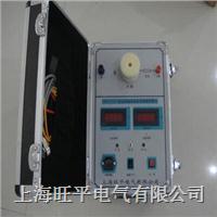 智能氧化锌避雷器测试仪 MOA-30型