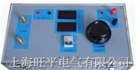 带温控大电流发生器 DDL-1000E