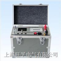 变压器直流电阻测试仪 ZGY20A/40A