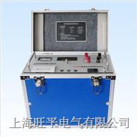 变压器直流电阻测试仪 ZGY-60A
