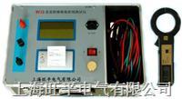 直流接地电阻故障测试仪 WPJD